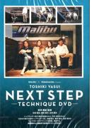 NEXT STEP-TECHNIQUE DVD