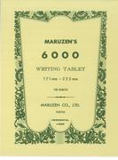 #6000便箋 横普通罫 2冊セット (丸善オリジナル)
