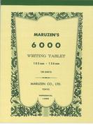 #6000ミニ便箋 横普通罫 2冊セット (丸善オリジナル)