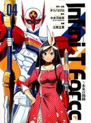 Infini‐T Force 4 未来の描線 (HCヒーローズコミックス)