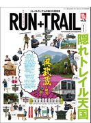 RUN+TRAIL Vol.26