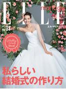 ELLE mariage no.31