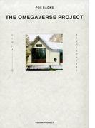 オメガバースプロジェクトシーズン4 1 (POE BACKS)