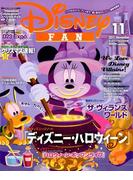 Disney FAN (ディズニーファン) 2017年 11月号 [雑誌]
