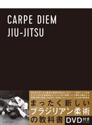 CARPE DIEM JIU−JITSU