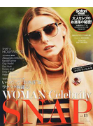 WOMAN Celebrity SNAP vol.13(2017〜2018Autumn & Winter)