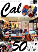 Cal 2017年 11月号 [雑誌]