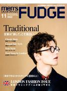 men's FUDGE (メンズ・ファッジ) 2017年 11月号 [雑誌]
