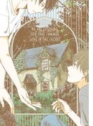 夏にとける秘密の恋【ペーパー付】(arca comics)