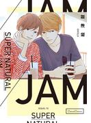 SUPER NATURAL/JAM(Canna Comics(カンナコミックス))