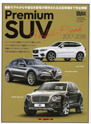 Premium SUV Perfect Book 2017-2018
