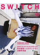 SWITCH VOL.35NO.10(2017OCT.) 荒木経惟×ユルゲン・テラー