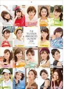フジテレビ女性アナウンサーカレンダー2018~Colorful days~