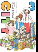 CITY(3)