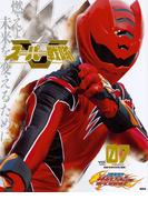 スーパー戦隊 Official Mook 21世紀 vol.7 獣拳戦隊ゲキレンジャー (講談社シリーズMOOK)