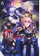 フェイト/エクストラCCC FoxTail 6 (角川コミックス・エース)(角川コミックス・エース)