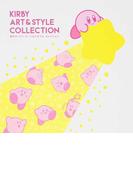 星のカービィアート&スタイルコレクション