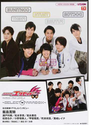 『仮面ライダーエグゼイド』キャラクターブック LEVEL.2 SELECT▷PARADOX (TOKYO NEWS MOOK TVガイド)(TOKYO NEWS MOOK)