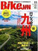 BikeJIN (培倶人) 2017年 11月号 [雑誌]