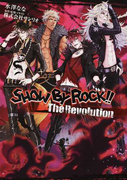 SHOW BY ROCK!!The Revolution