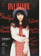 OVERTURE Fashion and Idol Culture Magazine No.012(2017September) KANAKO MOMOTA
