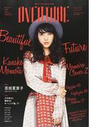 OVERTURE Fashion and Idol Culture Magazine No.012(2017September) KANAKO MOMOTA (TOWN MOOK)(TOWN MOOK)