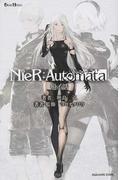 NieR:Automata短イ話 (GAME NOVELS)