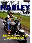 VIRGIN HARLEY 2017年 11月号 [雑誌]
