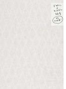 デザインのひきだし プロなら知っておきたいデザイン・印刷・紙・加工の実践情報誌 32 特集紙づかいマスターへの道