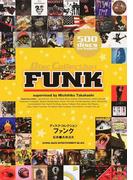 ファンク 500 discs included! (ディスク・コレクション)