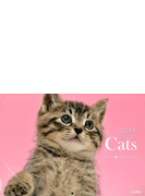 カレンダー 2018 Cats