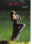 Love Dancer second