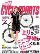 CYCLE SPORTS (サイクルスポーツ) 2017年 11月号