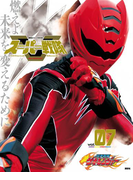 スーパー戦隊 Official Mook 21世紀 vol.7 獣拳戦隊ゲキレンジャー(講談社シリーズMOOK)