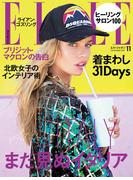 ELLE Japon 2017年11月号