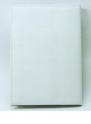 カラフルブックカバー 文庫サイズ ホワイト (丸善オリジナル)