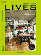 LiVES 95
