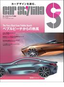 CAR STYLING Vol.14