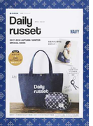 Daily russet 2017−2018AUTUMN/WINTER SPECIAL BOOK NAVY (e‐MOOK 宝島社ブランドムック)(宝島社ブランドムック)