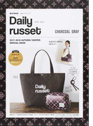 Daily russet 2017−2018AUTUMN/WINTER SPECIAL BOOK CHARCOAL GRAY (e‐MOOK 宝島社ブランドムック)(宝島社ブランドムック)