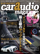 car audio magazine 2017年11月号 vol.118