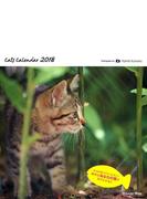 2018 猫カレンダー