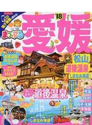 愛媛 松山・道後温泉 しまなみ海道 '18
