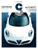 【1-5セット】CAR STYLING(CAR STYLING)
