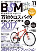 BSM vol.11(サクラBooks)