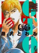 GTO GREAT TEACHER ONIZUKA 06 (講談社漫画文庫)