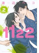 1122 2 (モーニング)