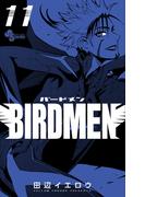 バードメン 11 (少年サンデーコミックス)(少年サンデーコミックス)