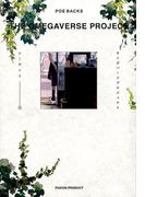 オメガバースプロジェクトシーズン4 3 (POE BACKS)