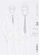 天禅桃子作品集 3 (drap Comics DX)